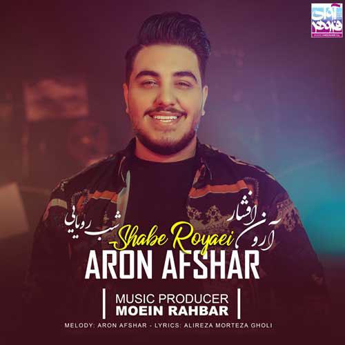 دانلود موزیک ویدیو شب رویایی از آرون افشار